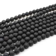 Natural Black Volcanic Lava Rock Stone Round Stone Beads Wholesale DIY for Jewelry Bracelet Making