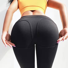 Lover Beauty Elastic Running Fast-drying Fitness Pants Yoga Peach Work Out Leggings
