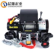 7000lbs off road electric winch 12 v