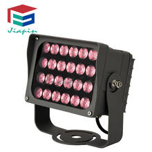 waterproof IP68 outdoor Landscape 12W 24W 36W 40W 48W LED Garden Flood Light