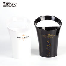 Moet & Chandon Ice Imperial Champagne White Acrylic Cooler Ice Bucket