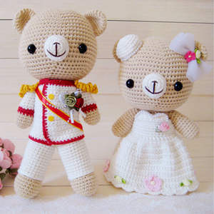 Custom crochet handmade bear