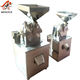 dry grain pepper corn ginger chili soybean sugar grinding mill machine grinder