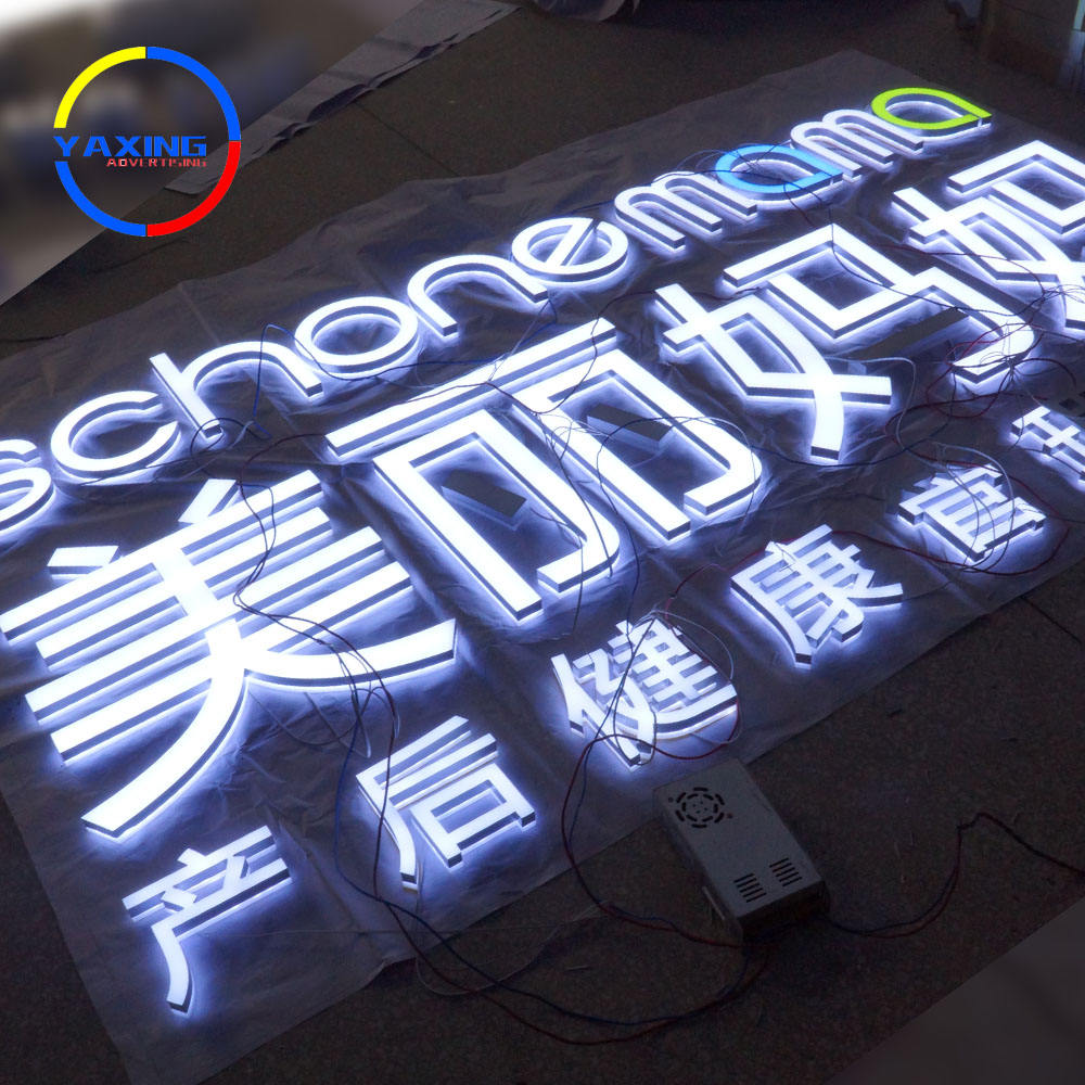 advertising product billboard led sign letter 3d acrylic car logo letter alphabet letters plastic