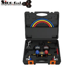 DMG-1 Digital manifold pressure gauge set