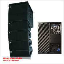 ACTIVE line array speaker+concert sound +wedding party sound system