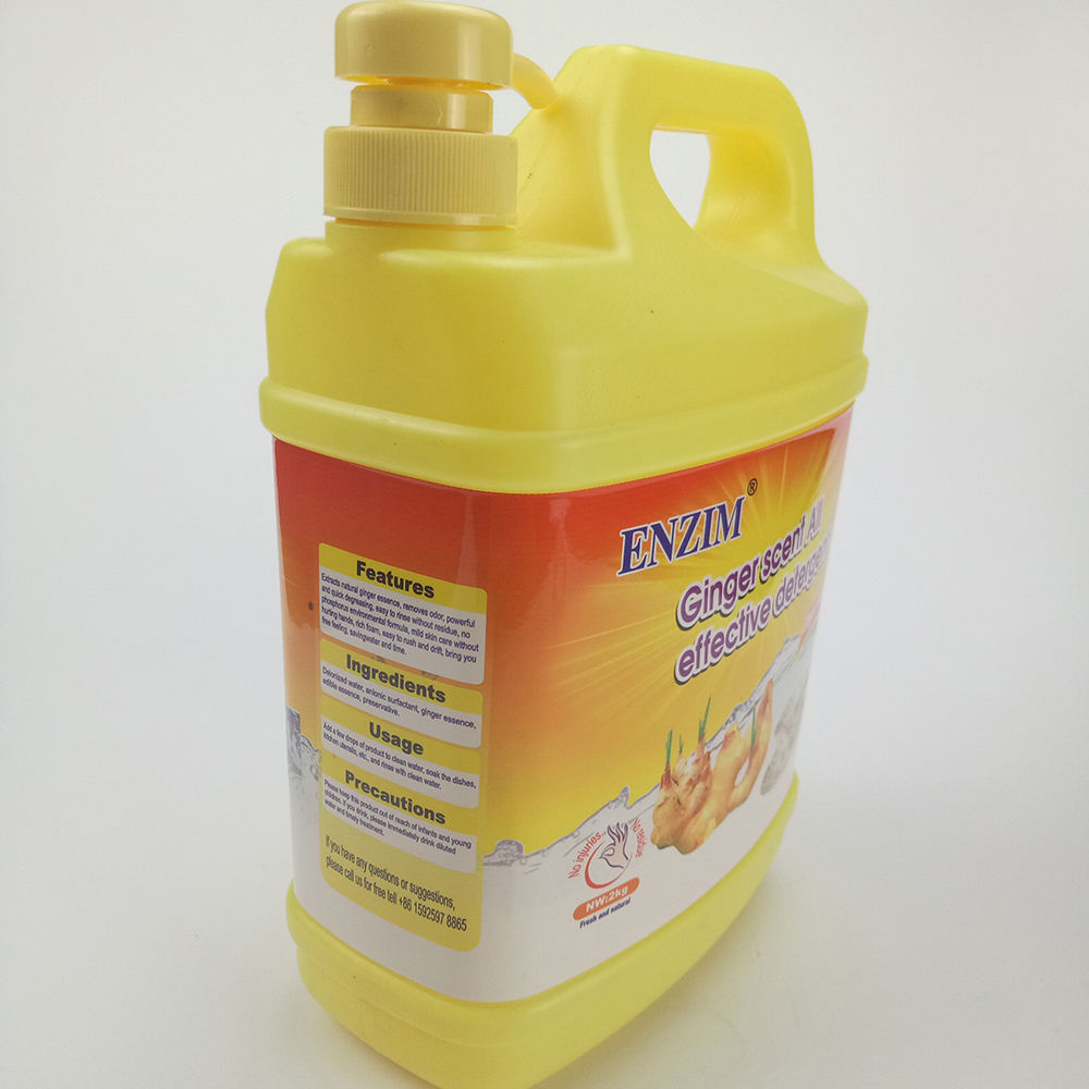 High Quality Lime Scent Concentrated Dishwashing Liquid from China 1.5L