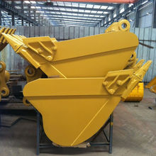 EXCAVATOR BUCKET/GRAPPLE