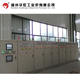Furnace Hardening Furnace Industrial Pit Type Hardening Furnace