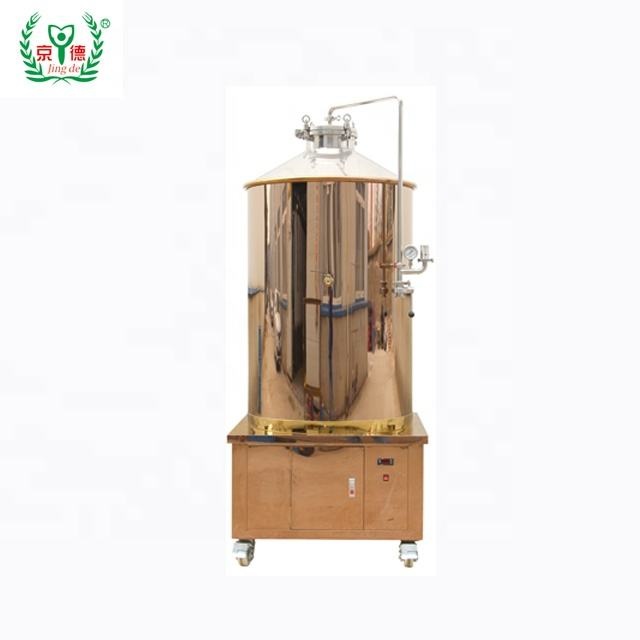Beer Brewing Equipment Conical Fermenter with CIP System