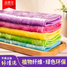 OEm High Water Absorbent Environment Protecting Customized Wood Fiber Magic Cleaning Cloth