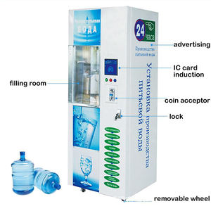 200GPD commercial coin operated bottle purified water vending machine philippines