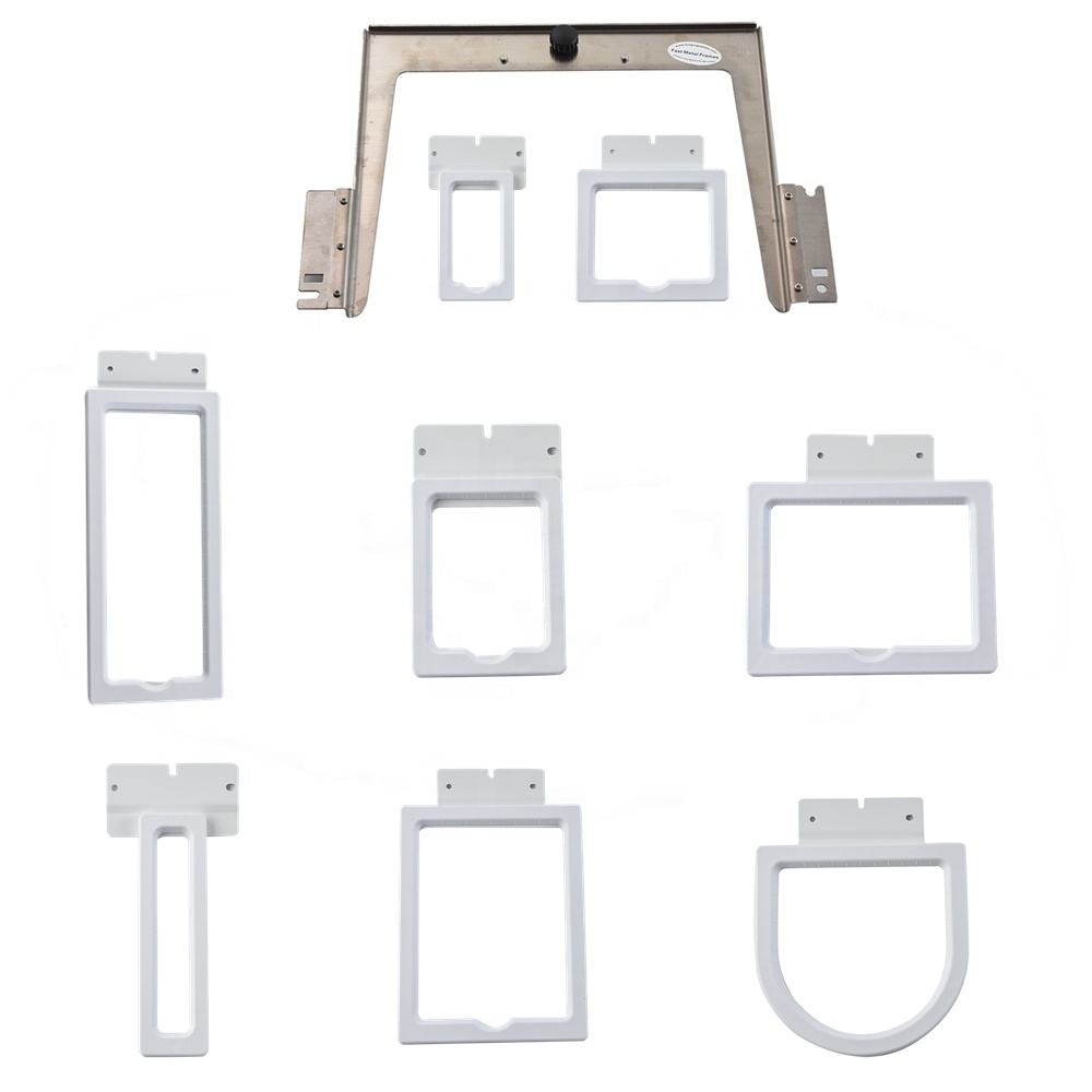 8in1Embroidery Hoops Fast Magna Frames for Brother PR & Babylock