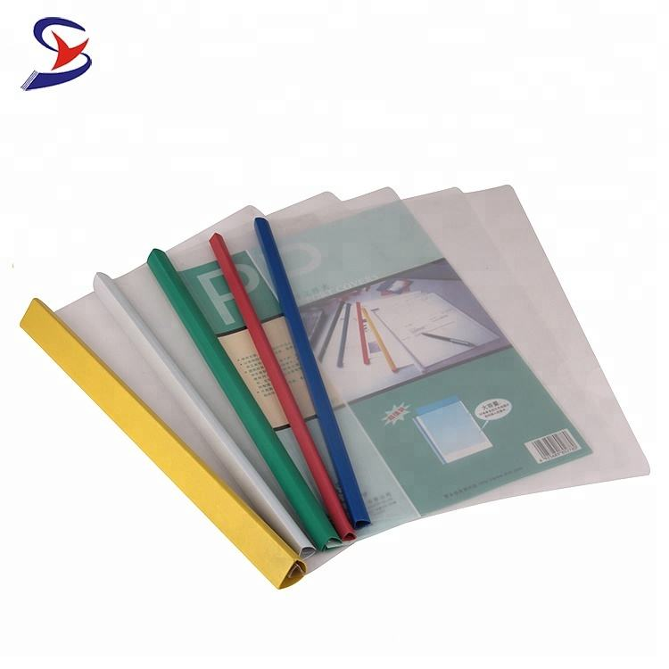 office Presentation document PP slide bar file folder slide bar report cover