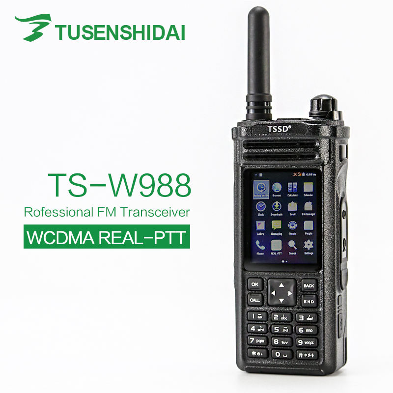 TS-W988 gsm phone 3g wcdma wifi walkie talkie zello ptt android phone mobile