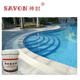 Nano Permanent Waterproofing Coating for Swimming Pool