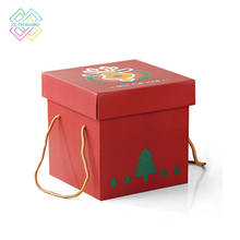 High Quality Paper Drawer Christmas Gift Box