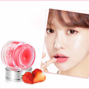 2019 oem nourish deeply lip sleeping mask