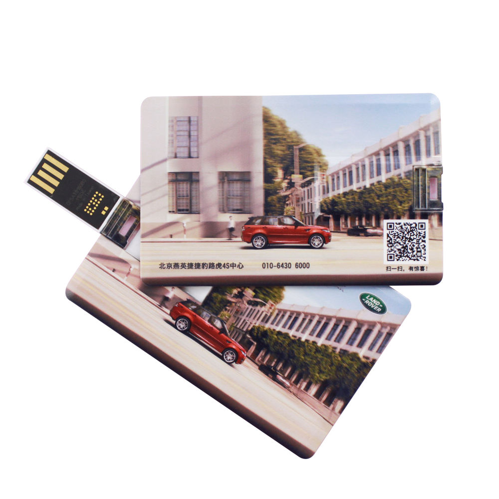 Free Sample Card USB Custom LOGO Flash Drive Memory USB Promotion Credit Card Size USB 1G 2G 4G 8G 32G 64G