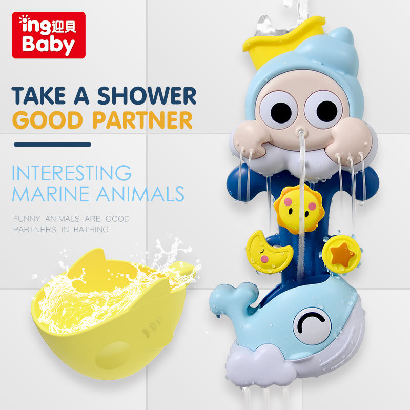 ingbaby ocean play shower plastic whale spray water rotary sea snail new bath toys for kids