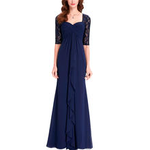 Western Dresses Design Mother Of The Bride Dresses Fancy Lace Maxi Dress