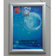 Wholesale 25mm curved aluminium poster holder frame