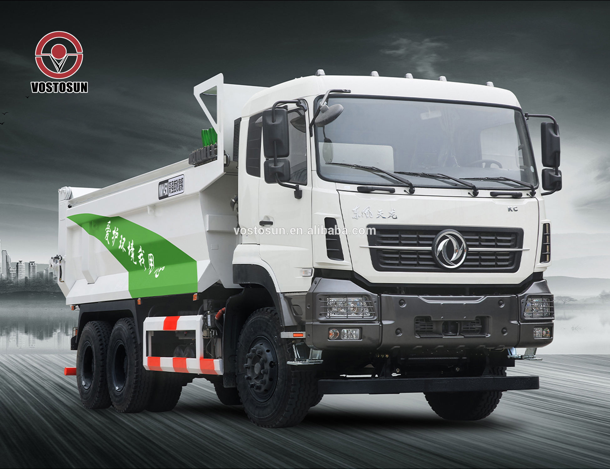 DFH3330AJ80 DongFeng <span class=keywords><strong>Bán</strong></span> <span class=keywords><strong>Buôn</strong></span> 6X4 20Ton 340hp <span class=keywords><strong>Xe</strong></span> <span class=keywords><strong>Tải</strong></span>