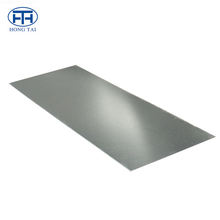 China supplier 1050 1060 1070 1100 H112 aluminum printing plate