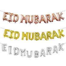 Gold Silver Rose Gold EID Mubarak Balloons Ramadan Decorations Foil Letter Ballon for EID Mubarak Party Decor