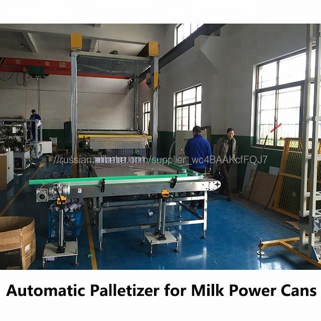 Автоматические магнитные <span class=keywords><strong>паллетизатор</strong></span> для сухое молоко консервную укладки