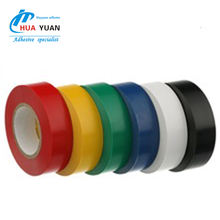 China Supplier Colorful Insulation PVC Electrical Tape