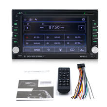 6.2 inch 2 din without GPS Bluetooth car CD DVD player with TV FM ISO USB AUX RC
