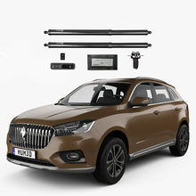 electric tailgate power boot for Borgward BX7 2016-2018