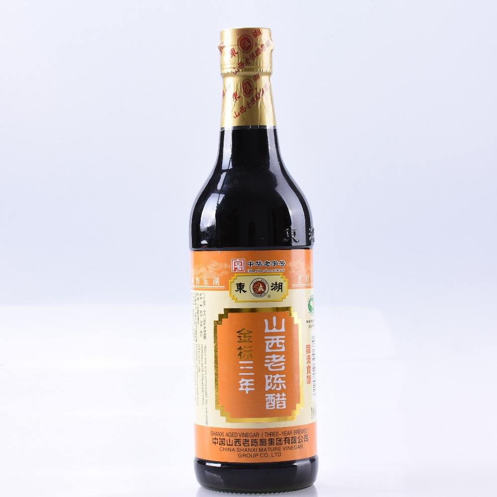 Donghu Brand Traditional Shanxi Mature Premium vinegar aged 500ml product of Italy sweet taste