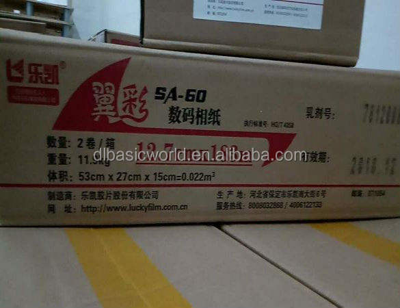 lucky photo paper,luster photo paper,cheap photo paper by roll for digital minilabs machine