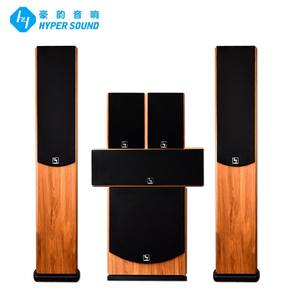 5.1Ch Wooden Home Cinema Passive Speaker with Active Subwoofer