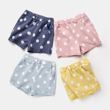 Online Wholesale Shop Polka Dot Fabric Children Shorts For Kid Clothes