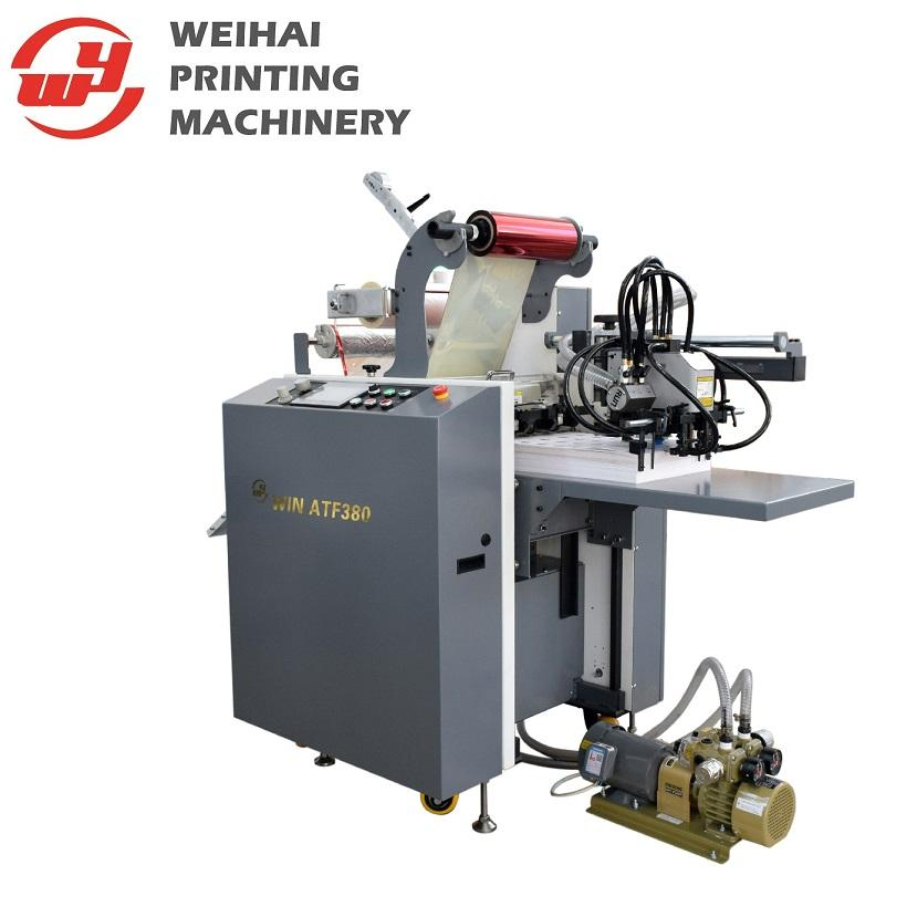 Digital foil laminating machine