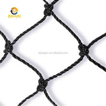 25'X50' Bird Netting Fruit Tree Protective Net Soccer Baseball Fish Pests Block Poultry Aviary Pen