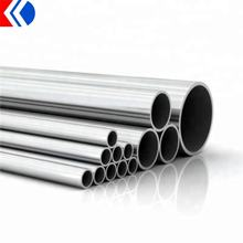 Stainless forged steel Round bar/Square bar/Flat bar 1.4542/17-superseptember sales promotion