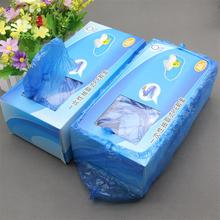 Wholesale price plastic shoe cover for rain