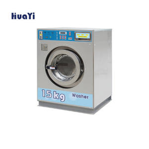 coin operated washing machine 12kg to 20kg washing capacity laundry washing machine extractor