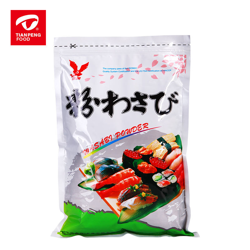 China kosher zero defect wasabi factory