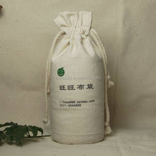China manufacture cheap cotton canvas rice bag 1kg 2kg 5kg for promotion