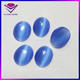 Factory Price Synthetic Cabochon Flat Back Sapphire Blue Cat's Eye Loose Gemstone