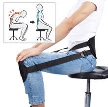 Back Support Belt Pad for Better Sitting Posture Perfect Back Waist Corrector Brace Protector for Lower Back
