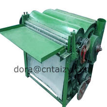 High quality carding machine sheep wool carding machine wool carding machine