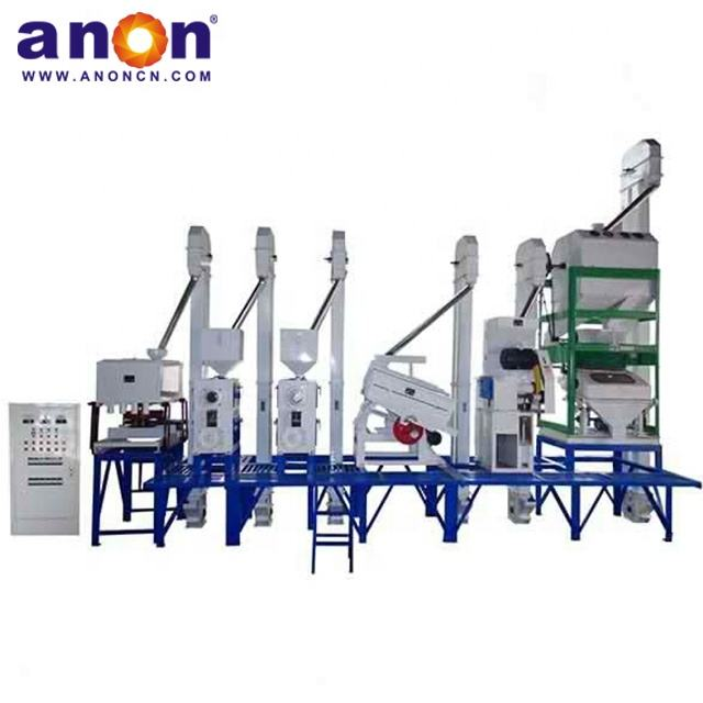 Anon 30-40TPD Complete Set Rice Milling Machine and Rice Mill Processing Machinery