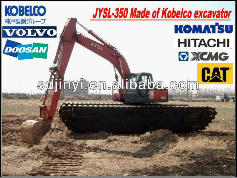 Used excavator very cheap and good working condition used AMPHIBIOUS excavator KOBELCO SK200