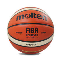 PALLACANESTRO basquetebol training PU leather molten man custom logo basketball ball molten gg7x